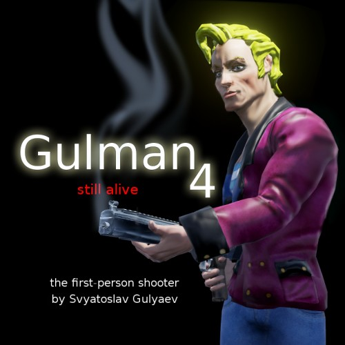 Gulman 4: Still alive (2016) PC | Лицензия