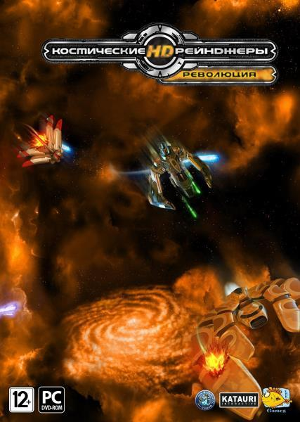 Space Rangers HD: A War Apart (2013) PC | Лицензия
